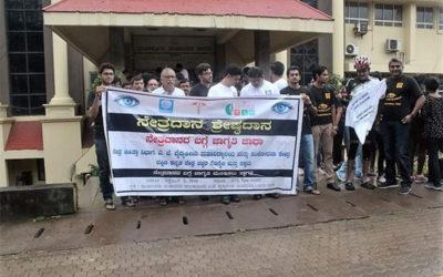 Eye Donation Awareness Rally
