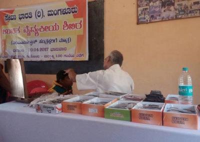 Free Medical Camp held at Koila