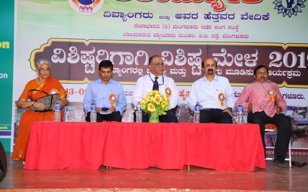 Vishishtarigagi Vishishta Mela 2019