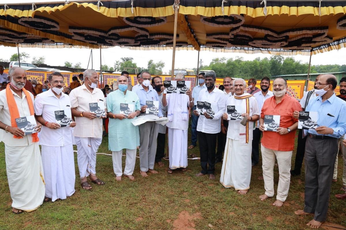 Infosys Foundation Seva Bharathi Campus for Divyang