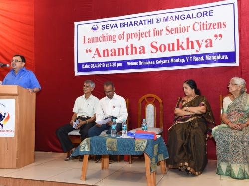 Anantha Soukhya (Previously Aasare)